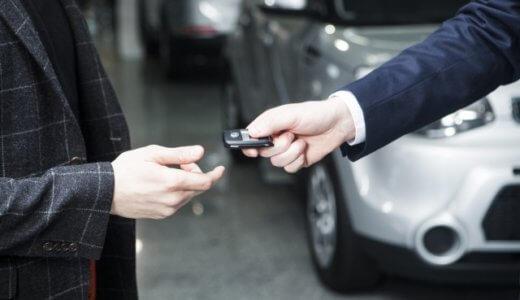 【日系企業様向け】あなたのお車の売却 そのプロセスで本当に大丈夫ですか?