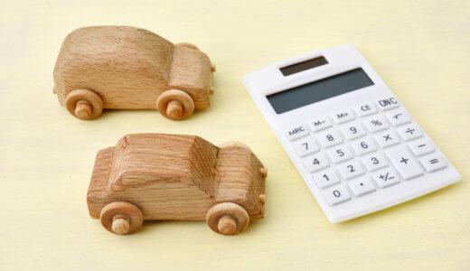 タイで新車を買う前に「下取り金額」を確かめるべき